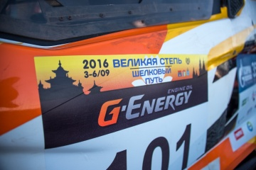 WITH THE SUPPORT OF GAZPROMNEFT – LUBRICANTS, THE FINAL STAGE OF RUSSIAN RALLY-RAID CHAMPIONSHIP WAS HELD