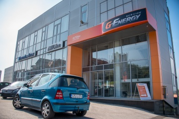 G-Energy Service Project Launch in the Balkans