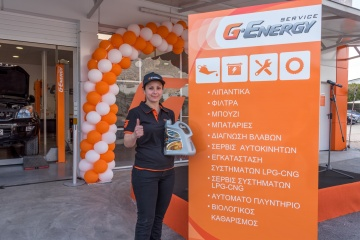 Gazpromneft-Lubricants increased sales in Greece by half